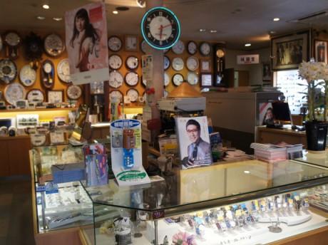 ナガナワ時計店