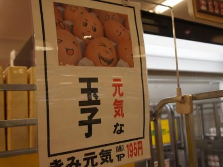 生鮮館やまひこ 勝川店