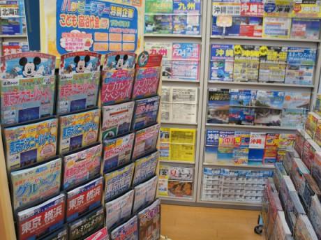 JTB総合提携店 株式会社ツーリストアイチ 勝川店