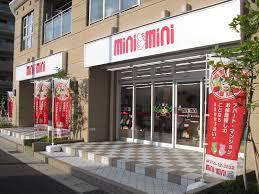 mini mini 春日井南店
