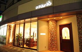 hair&make  clarte  JR勝川駅南口店