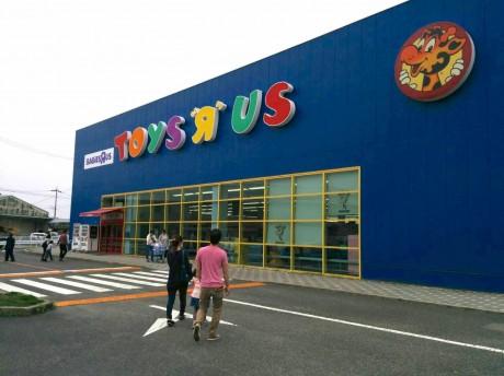 トイザらス 西春日井店