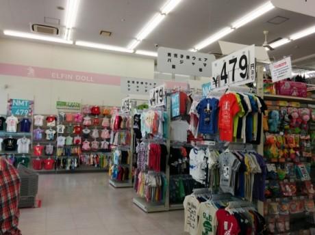 西松屋 春日井店
