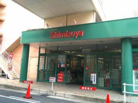 清水屋 春日井本店