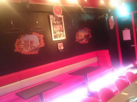 Magic Bar Heart & Clobar(ハート&クローバー)