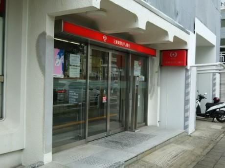 UFJ春日井支店(鳥居松店)