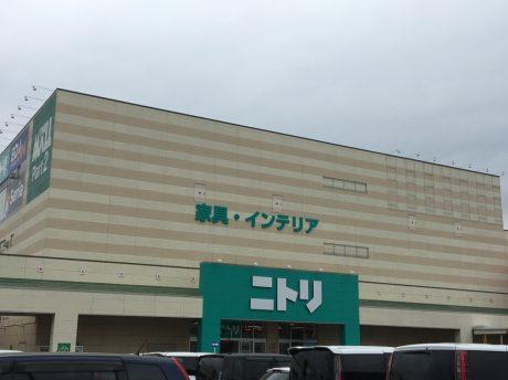 ニトリ春日井店