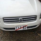 春日井でナンバープレート盗難多発中!春日井警察署で盗難防止ネジJCCロック320円でつけてもらえるよ!
